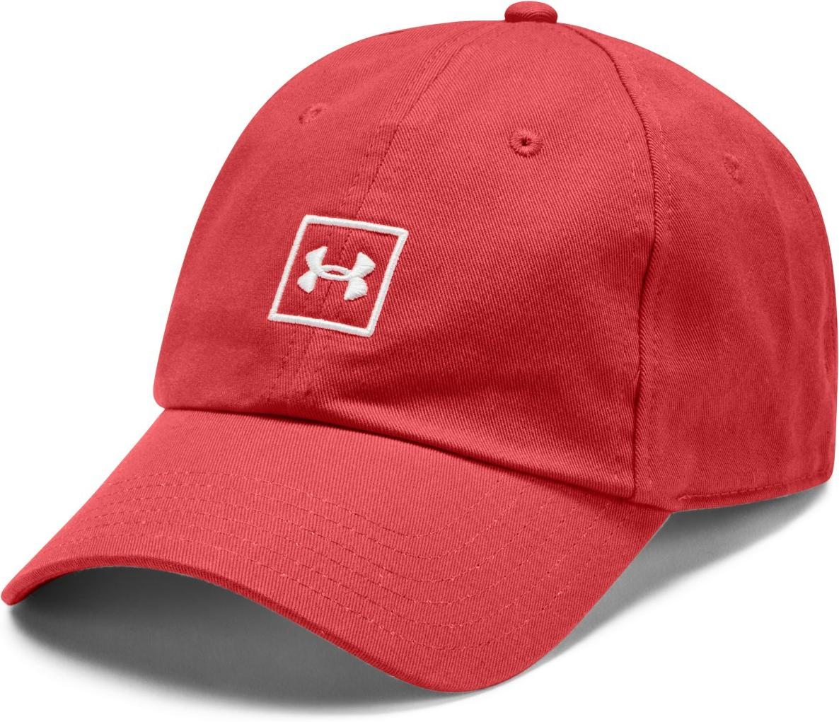 Šilterica Under Armour washed cotton cap